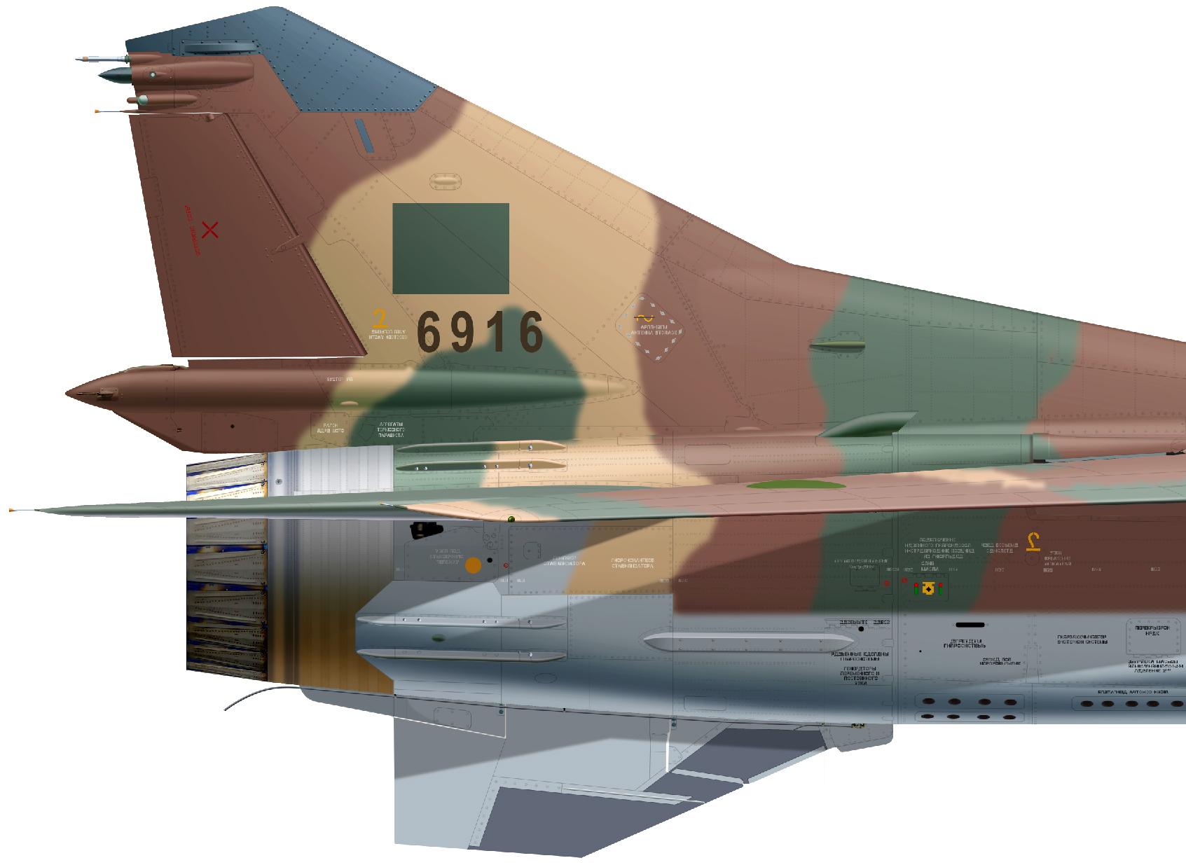 MiG 23 (航空機)の画像 p1_36